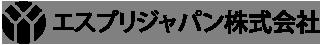 エスプリジャパン